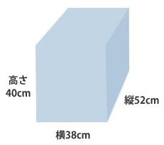 無酸素保存パックサイズ